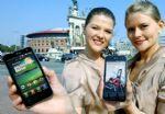 La tua App con € 490,00
